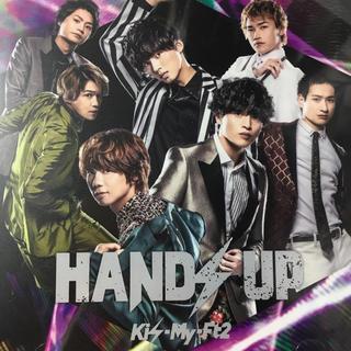 キスマイフットツー(Kis-My-Ft2)のキスマイ HANDS UP(ポップス/ロック(邦楽))