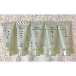 ドモホルンリンクル - ドモホルンリンクル 洗顔石鹸 5本