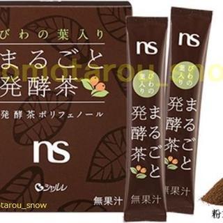 シャルレ - シャルレ びわの葉入り まるごと発酵茶 スティック31本×3個 新品未開封