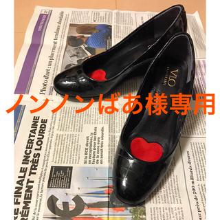 ◆美品◆OTA (神戸芦屋)エナメルパンプス 22.5㎝(ハイヒール/パンプス)