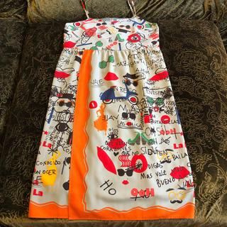 ホコモモラ(Jocomomola)のJocomomola☆ラップ風スカート♪青系(ロングスカート)