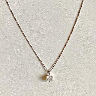 JEWELRY TSUTSUMI - ジュエリーツツミ 一粒 ダイヤモンド ネックレス PT 0.3ct 鑑定書付き
