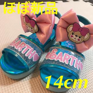 EARTHMAGIC - ☆ほぼ新品☆ アースマジック サンダル 14cm