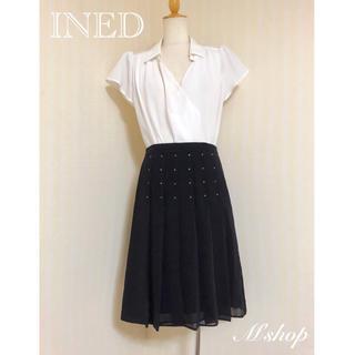 イネド(INED)のイネド☪︎* ビジュー付きプリーツスカート ◆ INED(ひざ丈スカート)