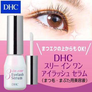DHC - DHC スリーインワン アイラッシュ セラム