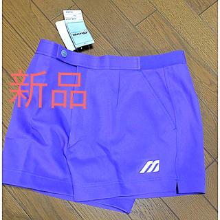 ミズノ(MIZUNO)のミズノ  ショートパンツ74センチ【新品】(ウェア)