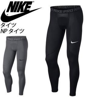 ナイキ(NIKE)のナイキ トレーニングタイツ サイズL(レギンス/スパッツ)