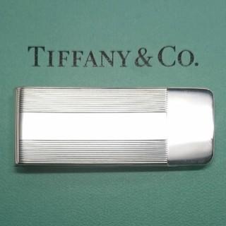 Tiffany & Co. - ティファニー マネークリップ