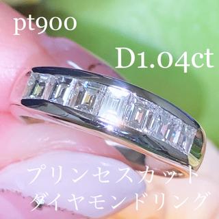 pt900  プリンセスカットダイヤモンドリング 1.04ct 超美品 12号