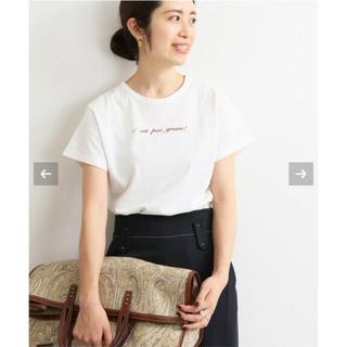 IENA - IENA イエナ cest pas grave Tシャツ ホワイト