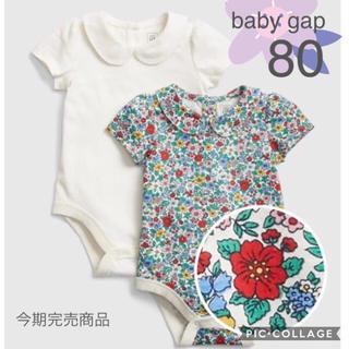 今季新作★baby gapピーターパン襟ロンパース80