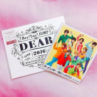 Hey! Say! JUMP - DEAR 初回 DVD