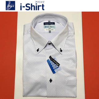 HARUYAMA アイシャツ はるやま 新品 カッターシャツ ドレスシャツ 長袖