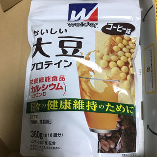 森永製菓 - おいしい大豆プロテイン コーヒー味 360g 新品