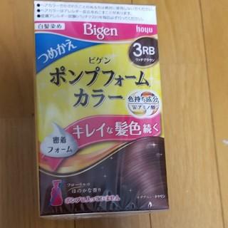 ホーユー(Hoyu)のビゲン白髪染め3RB.詰め替えリッチブラウン三個セット(白髪染め)
