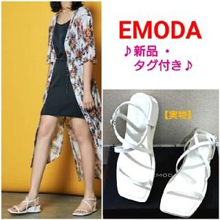 エモダ(EMODA)のS/NUDESTRAPSANDALS♡EMODA エモダ 新品 タグ付き(サンダル)