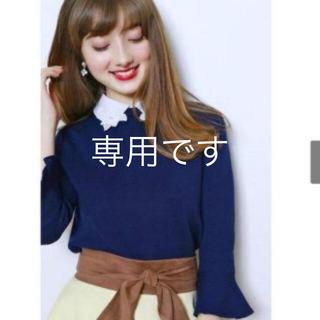 リランドチュール(Rirandture)のリランドチュール  刺繍襟付きニット(ニット/セーター)
