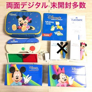 Disney - 【カード美品】DWE トークアロング 両面デジタル