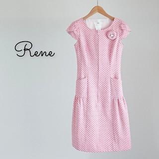 ルネ(René)のRene ルネ ワンピース(ひざ丈ワンピース)