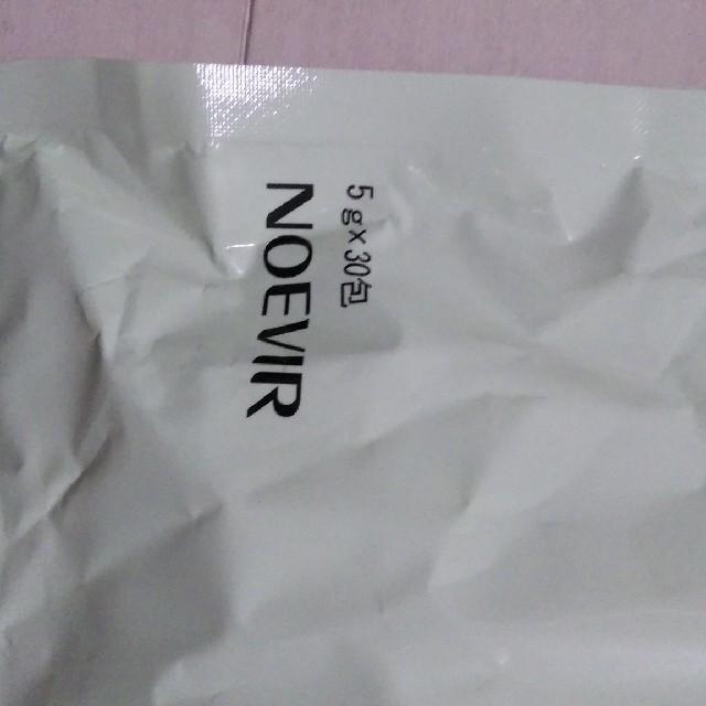 noevir(ノエビア)のノエビア ルイボスティー 食品/飲料/酒の飲料(茶)の商品写真
