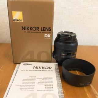 ニコン(Nikon)のcaco様専用(レンズ(単焦点))