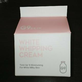 G9スキン ホワイトホイッピングクリーム