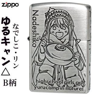 ジッポー(ZIPPO)の【送料無料】zippo(ジッポーライター) ゆるキャン△B柄(なでしこ・リン)(タバコグッズ)