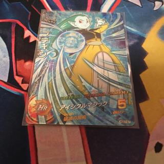 ドラゴンボール - ドラゴンボールヒーローズ 魔神プティン