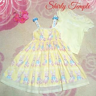 Shirley Temple - ♡1050♡シャーリーテンプル✨♡うさぎ✨ぬいぐるみ✨ジャンスカ♪✨130cm♡