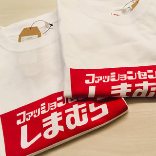しまむら - supreme 風 しまむらTシャツ ペア