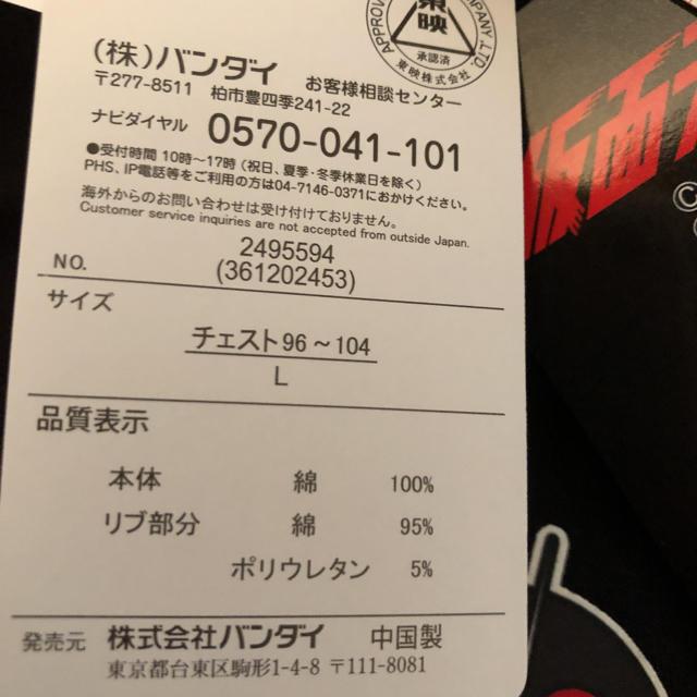 しまむら(シマムラ)の【新品】昭和仮面ライダーTシャツ Lサイズ メンズのトップス(Tシャツ/カットソー(半袖/袖なし))の商品写真