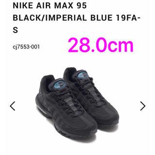 ナイキ(NIKE)のNIKE AIR MAX 95 BLACK IMPERIAL BLUE 28.0(スニーカー)