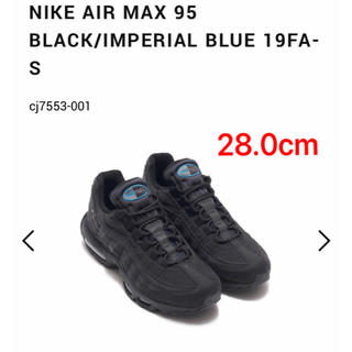 ナイキ(NIKE)の28.0 NIKE AIR MAX 95 BLACK IMPERIAL BLUE(スニーカー)