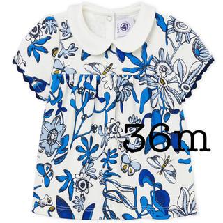 プチバトー(PETIT BATEAU)のこはる様専用 新品未使用プチバトー 36mブルーフラワープリント衿つきカットソー(シャツ/カットソー)