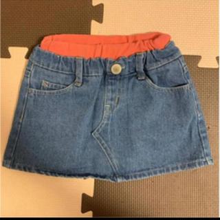 ブリーズ(BREEZE)のデニムスカート 90(スカート)
