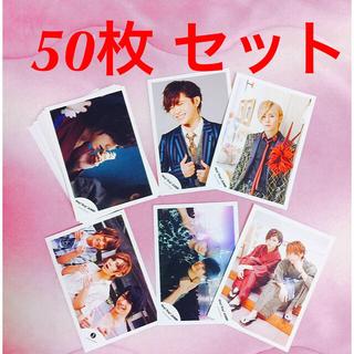 Hey! Say! JUMP - 山田涼介 写真 50枚