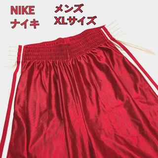 NIKE - ナイキ メンズ バスケットパンツ バスパン 光沢 赤 白 XL