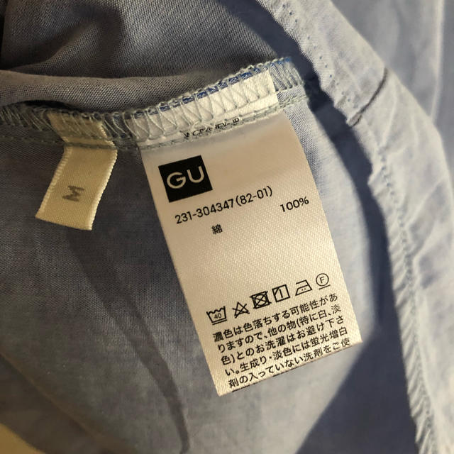 GU(ジーユー)のスキッパーシャツ レディースのトップス(シャツ/ブラウス(半袖/袖なし))の商品写真