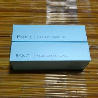 ファンケル(FANCL)のファンケル マイルドクレンジングオイル 120ml(クレンジング / メイク落とし)