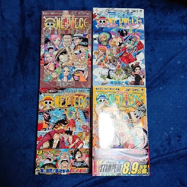 集英社(シュウエイシャ)のワンピース 90巻~93巻セット エンタメ/ホビーの漫画(少年漫画)の商品写真