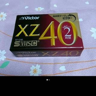 ビクター(Victor)のビデオカメラ用カセットテープ1本 日本ビクター製(ビデオカメラ)