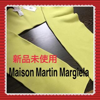 マルタンマルジェラ(Maison Martin Margiela)の新品 激安!マルタンマルジェラ ポケット付きストール(マフラー/ショール)