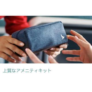 ジュリーク(Jurlique)のキャセイ航空アメニティキット(紺)(旅行用品)