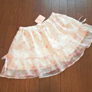 リズリサ(LIZ LISA)の新品♡ LIZ LISA スカート(ミニスカート)