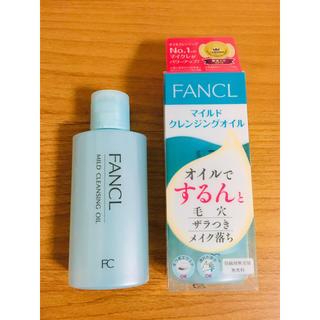 FANCL - ファンケル マイルドクレンジングオイル 2本