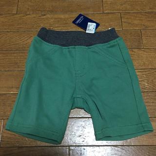 西松屋 - ハーフパンツ 男の子 80cm 未使用