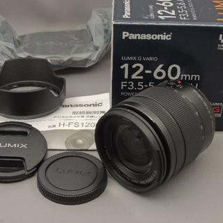 Panasonic - パナソニック  G VARIO12-60mmF3.5-5.6POWER OIS