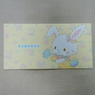★★★サンリオ 株主優待封筒 おまけ3枚★★★