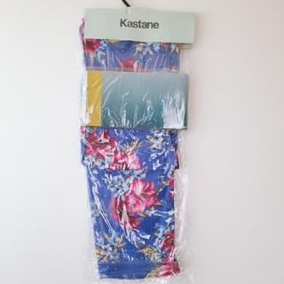 カスタネ(Kastane)の期間限定セール   【新品】浴衣&帯セット  ハイビスカス柄  ブルー(浴衣)