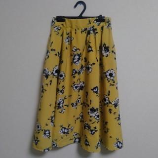 ViS - VIS 花柄スカート